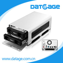Datage 2 Bay External HDD Storage With RAID Controller