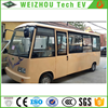 4200*1800*2250mm Chinese Electric/Mobile Kitchen Bus
