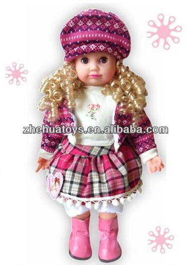 Intelligent dialogue baby doll toy