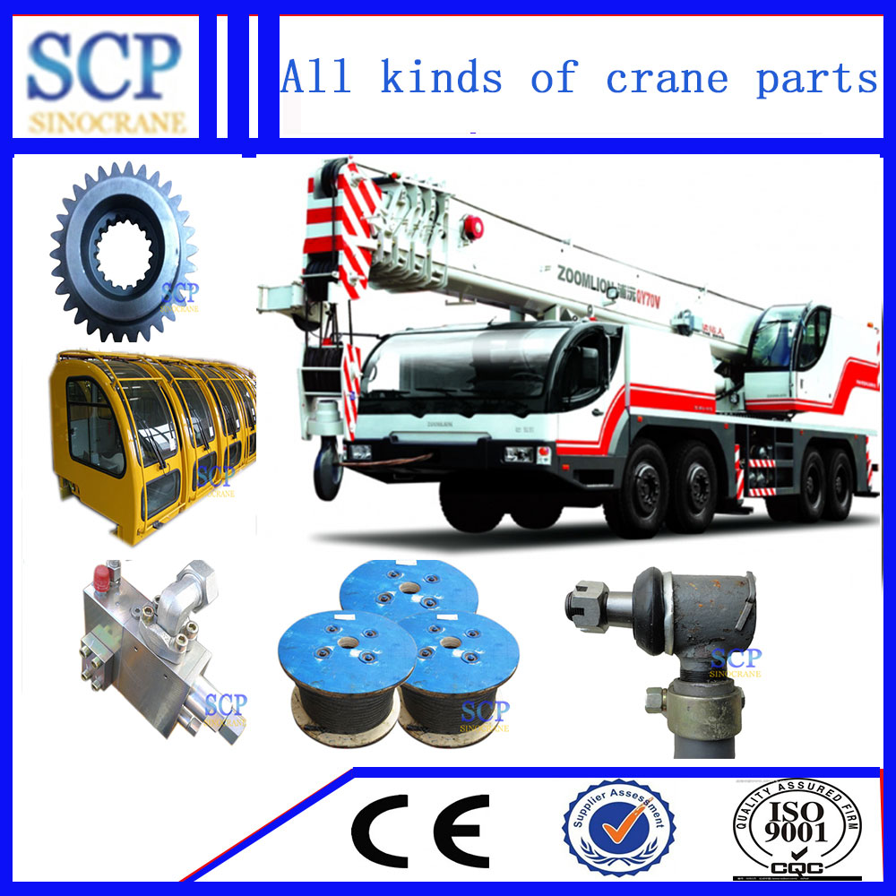 2017 factory supply zoomlion crane parts tower crane spare parts