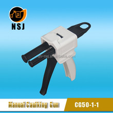 50ml 1:1 Glue Dispenser for Dental Product