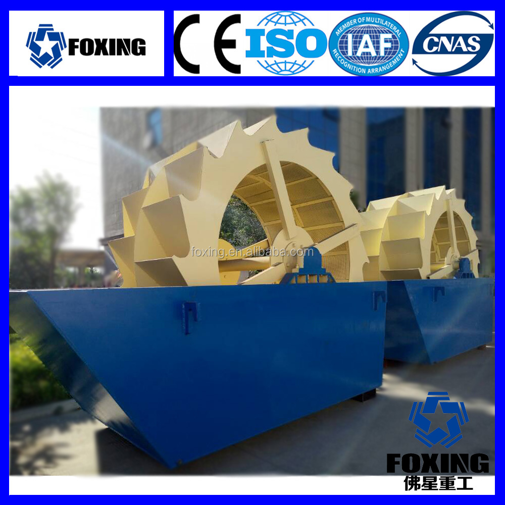 Sand Washer Directly Supplier in Shanghai with Low Shipping Fees