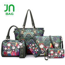 JIANUO Fashion flower floral handbag set designer italian leather bag set