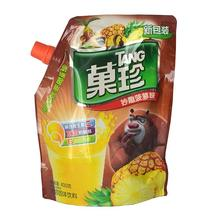 high quality juice food liquid drink beverag pouch with spout packaging bag