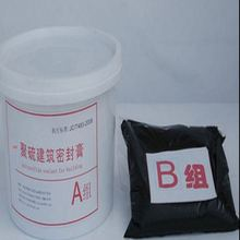 Construction joint waterproof polysulphide sealant manufacturers