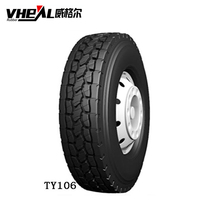 New truck tires 11r22.5 - 11r 24.5 tubeless tire with high performance