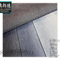 cotton denim fabric textile product raw material