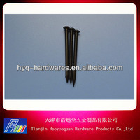 China manufacture concrete nail with differents size