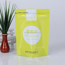 Ziplock food packaging Bag Zipper Yellow Color Stand Up Pouch for Dry Fruit Packaging