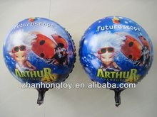 2016 good quality 18inch round shape foil balloon