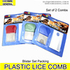 LICE COMB, METAL PIN LICE COMB AND PLASTIC LICE COMB SET, PET FLEA COMBS SET, NIT LICE COMB SET, 2016 HK