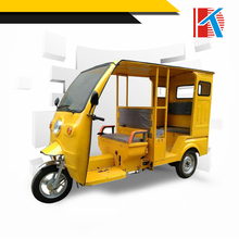 Professional supplier 110CC motorized tricycles for adults
