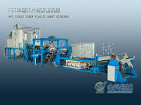 PET single screw plastic sheet extruder with crystal dry bucket