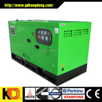 Electric Generator 125kva 100kw diesel Genset Movable Trailer Type
