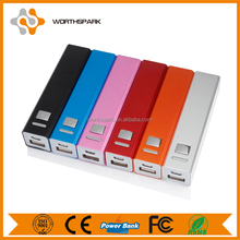 2016 new products low cost 2600mah power bank