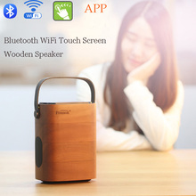 APP high end wirless portable wooden wifi bluetooth speaker