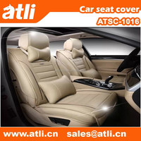 Ice silk beige funny car seat covers