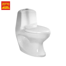 Factory round s-trap close coupled wash down toilet one piece best brand toilets types of water closet in cheap price