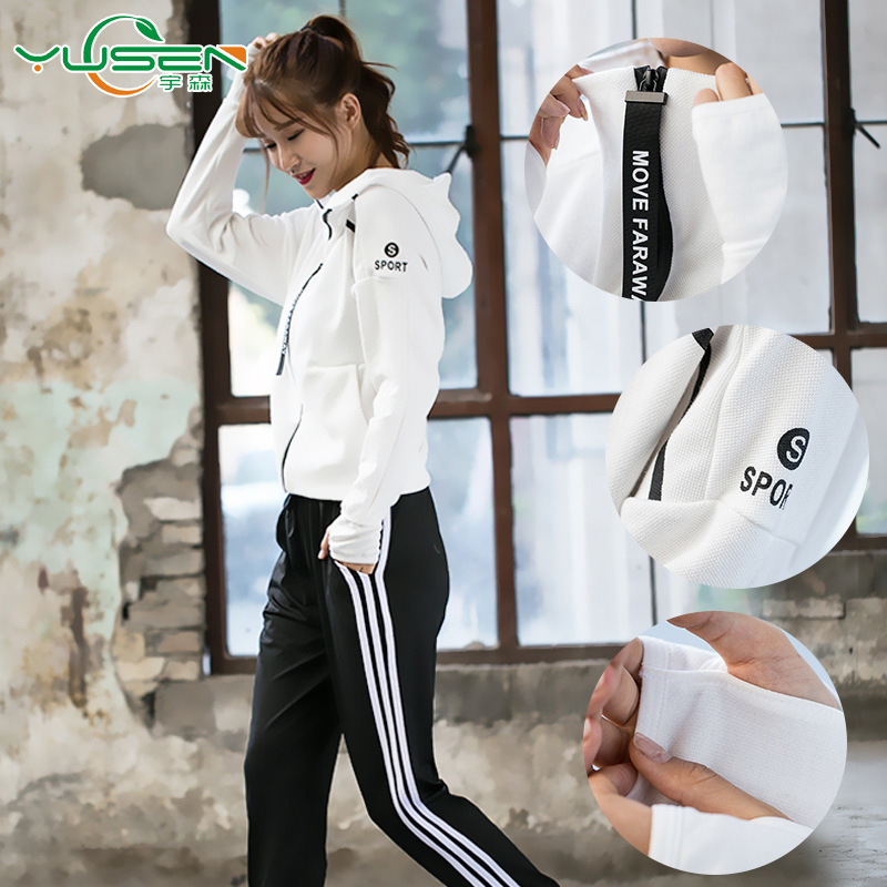 Fashionable jogging suit ,track suit and a pair of yoga suits