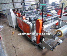 Vest Rolling Bag-Making Machine Cutting & sealing Machine for Plastic Bags