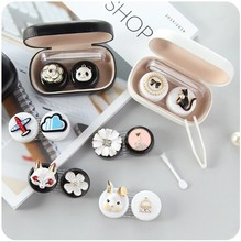 Leather Contact Lens Case Box Container Holder Travel Kit Tweezers and Applicator
