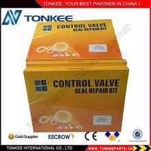 original control valve seal kit box for HYUNDAI R305-7 seal kit box yellow color