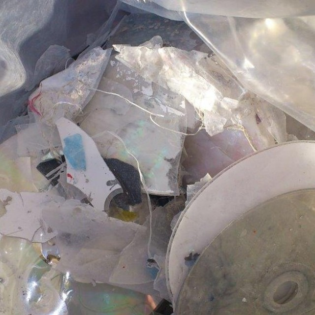 CD/DVD discs destroyed