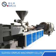 PVC Pipe Fittings Production Line/PVC Making Machine