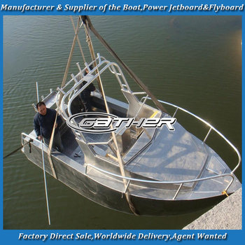 Gather aluminium boat, small aluminum boat, small aluminum boat for sale