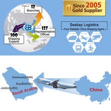 Cheap air cargo freight forwarder shipping servcie from china to dammam riyadh jeddah saudi arabia