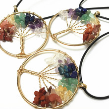 Natural colorful gemstone crystal breakstone stone wire life tree pendant