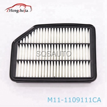 Auto spare part Engine system air filter For Chery M11-1109111/M11-1109111CA/M11-1109111BC
