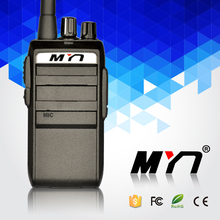 MYT-700 Hf Linear Amplifier Gsm Intercom Mobile Phone With Walkie Talkie