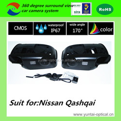 TS16949 CE FCC veryfication night vision 360 around view security car camera system for Qashqai with recording function