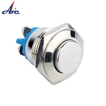 1NO 3A/36VDC High Round Cap Flush Screw Terminals 16mm 5/8&quot; Metal Momentary Push Button <strong>Switch</strong>