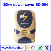 2015 cheap price 30kw SD004 single phase electronic power saver /power saver device
