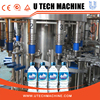 New Design 2016 Full-automatic complete bottle water machine/mineral water line/drinking water production plant