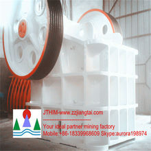 Low cost stone jaw crusher plant