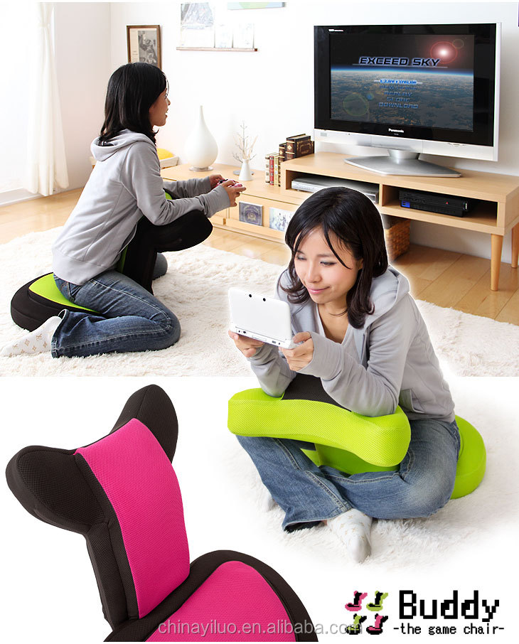 YL-OL-002 New Design Folding Recliner Game Chair Leisure Furniture