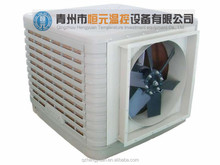 HY environmental protection evaporative low cost air cooler supplier