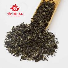the tea factory directly supply best slimming healthy grenn tea