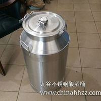 stainless steel steel oil drums with sealing clip for sale