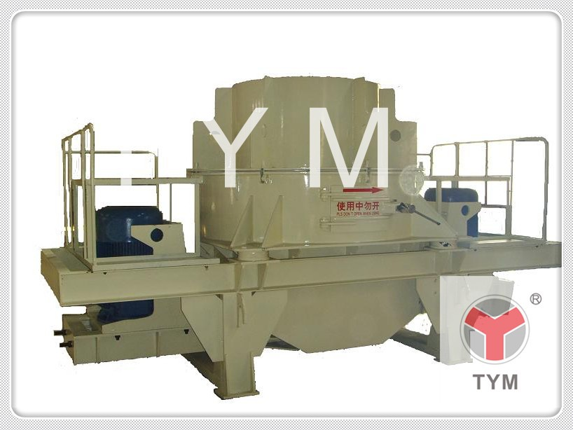 China vsi 5mm sand making crusher 100tph capacity fine sand crusher machine for sale