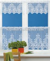 polyester classical lace cafe curtain