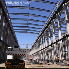 Resonable Cost steel structure factory building