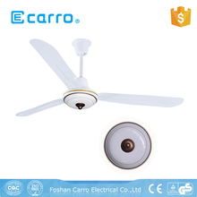 Carro good sales modern 12 volt low power consumption ceiling fan