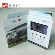 7 inch TFT LCD Screen video brochure card