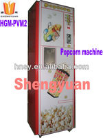 110V popcorn vending machine
