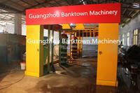 Computer control car washing machine guangzhou manufacturer in China