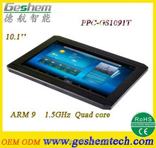 Chinese whole sale industry tablet pc touchscreen rs485